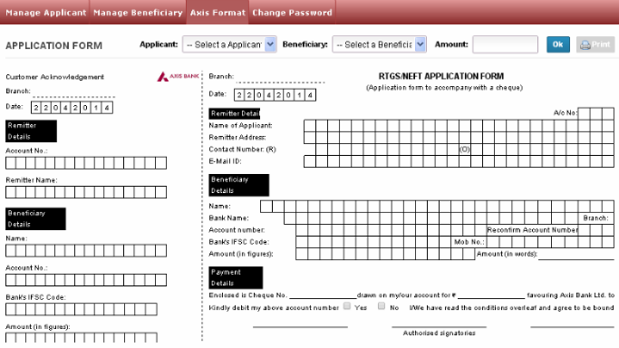 Banks NEFT Request Application Filling Form System – Bank Application